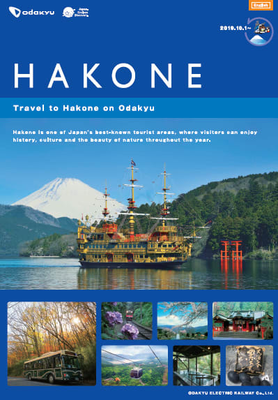 Hakone Freepass