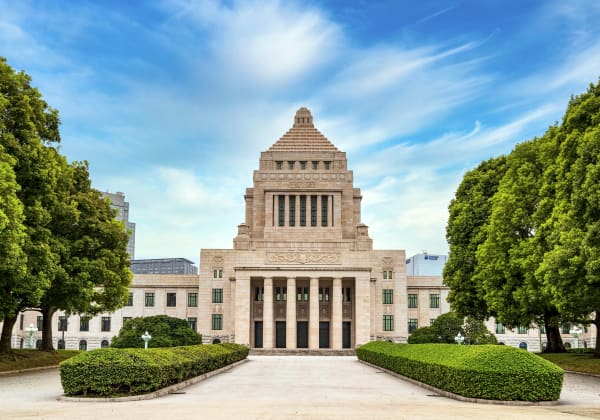Official announcements from The Government of Japan