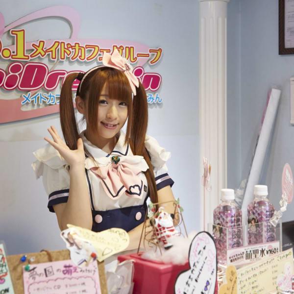 Maid Cafè - Tokyo