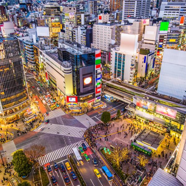 Stazione di Tokyo