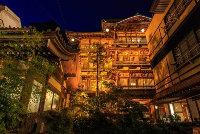Hotel & Ryokan Search