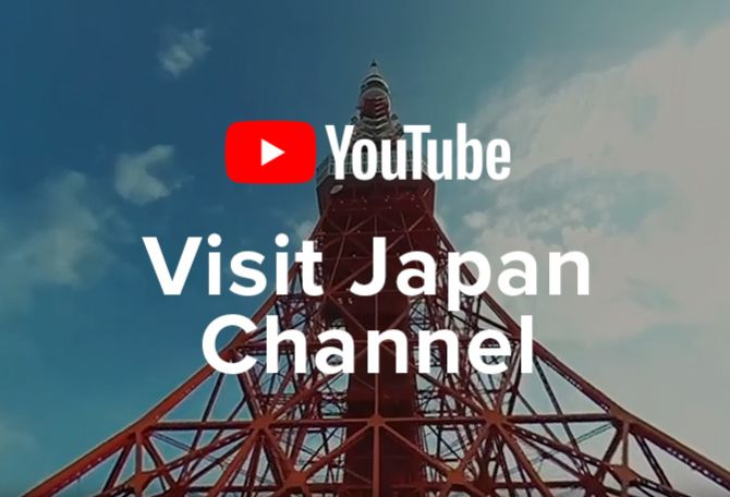 Helping You Plan   Japan Travel   JNTO