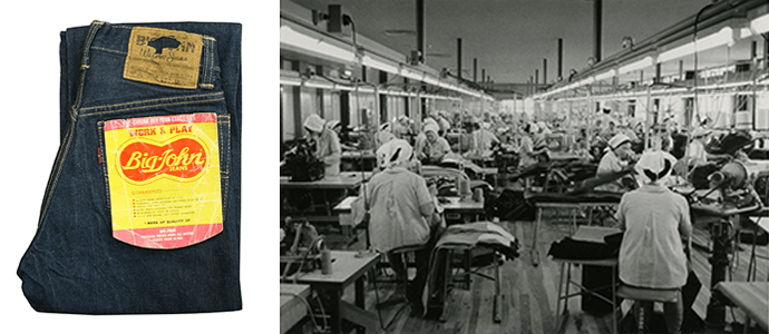 M1002 by Big John: The company's first domestically-produced jeans