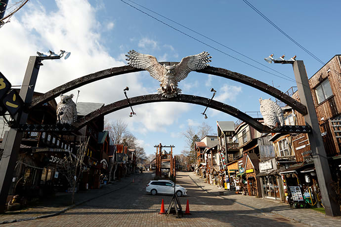 The streets of Akanko Ainu Kotan are lined with restaurants, and shops selling Ainu handicrafts.