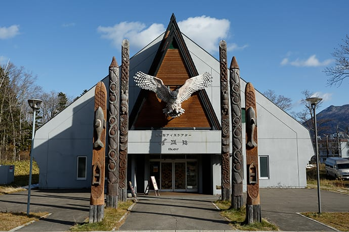The Akanko Ainu Theater Ikor theater features state-of-the-art equipment to create immersive performances.