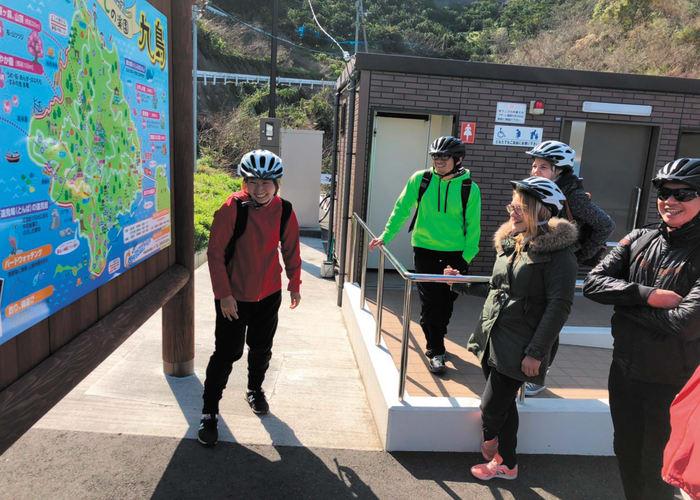 E-Bike Tour of Uwajima