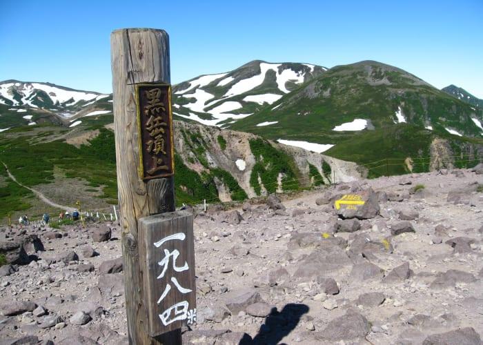 Hike Mount Kurodake with a Mountain Guide