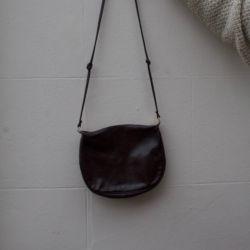 JB Vintage 80s Brown Leather Logo'd Handbag