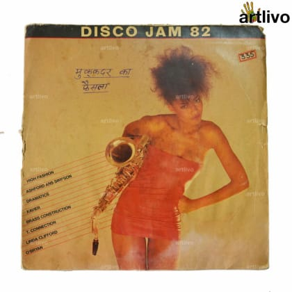 VINTAGE Gramophone Record - Muqaddar ka Faisla (With Cover)