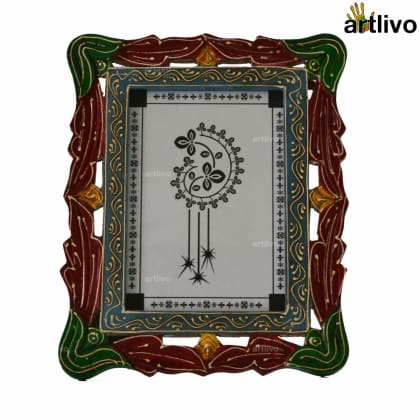 EMBOSSED Carved Photo Frame - Red - 5*7