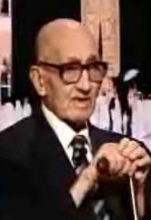 ড. মোহাম্মাদ কামাল ইসমাঈল