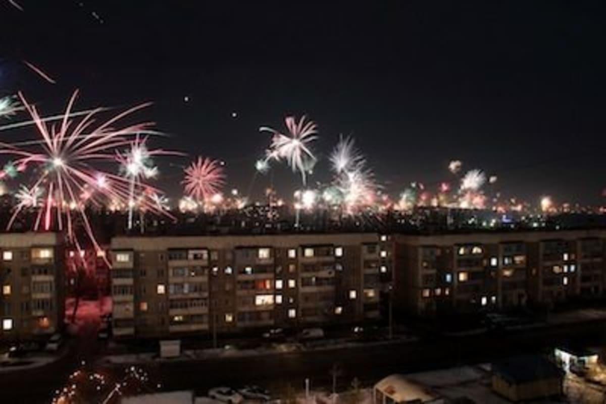 Happy New Year / С новым годом / Жаны жылыныздар менен
