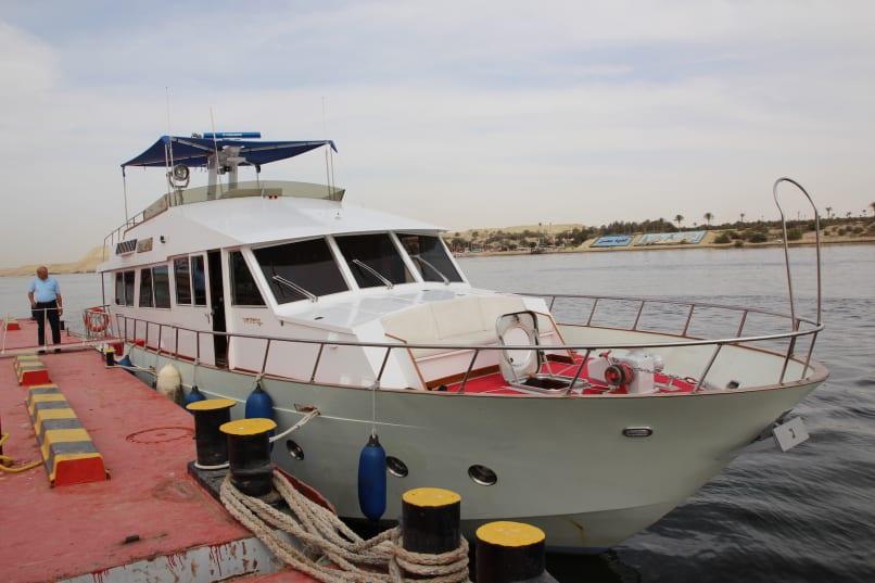 The Egyptian Presidential Yacht