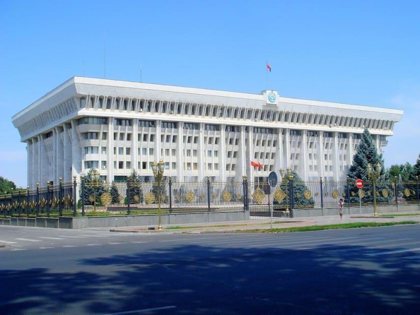 Moving To Bishkek - New City. New Work. New Address.