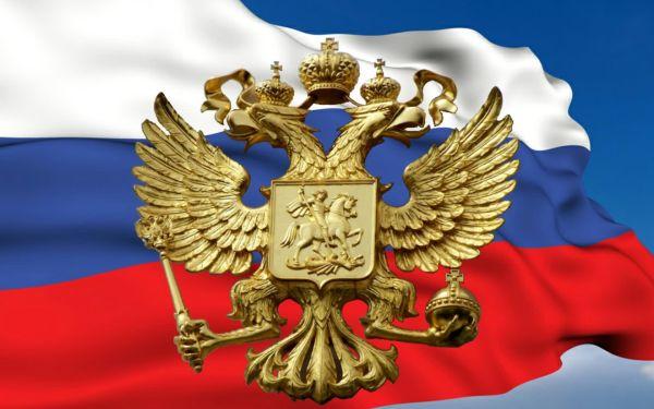 Площадь России равна площади Плутона и еще несколько интересных и малоизвестных фактов о России