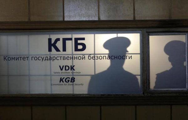 Инструкция для сотрудников КГБ для вычисления иностранных шпионов