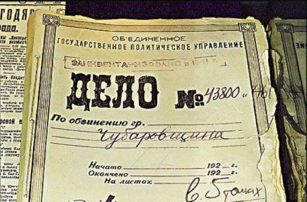 Почему «Чубаровщина» стало нарицательным словом и как 100 лет назад громкое дело позволило избавиться от гопоты и хулиганов