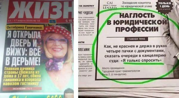 Убойная подборка, показывающая что газеты круче интернета (и немного интересных фактов)