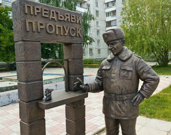 Секретные города России ЗАТО