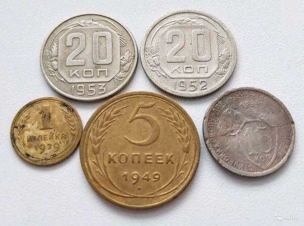 Редкие монеты СССР, на которых можно заработать большие деньги