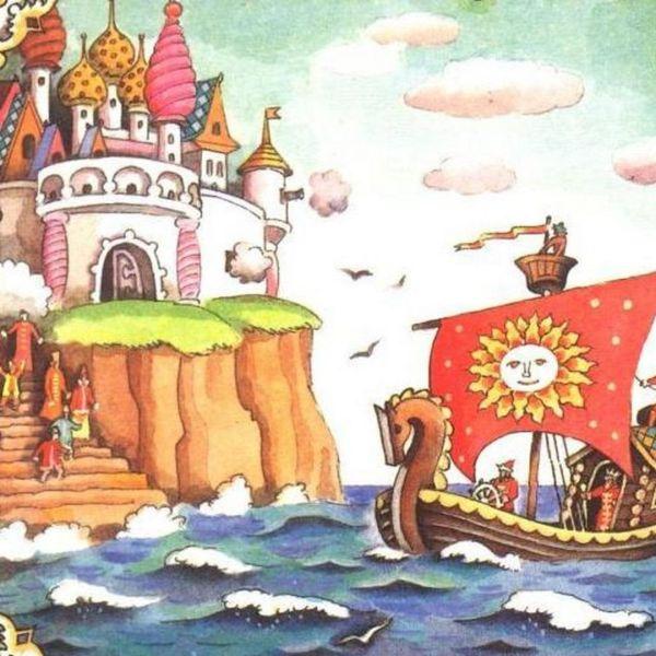 Где находится Пушкинский остров Буян разбирались историки