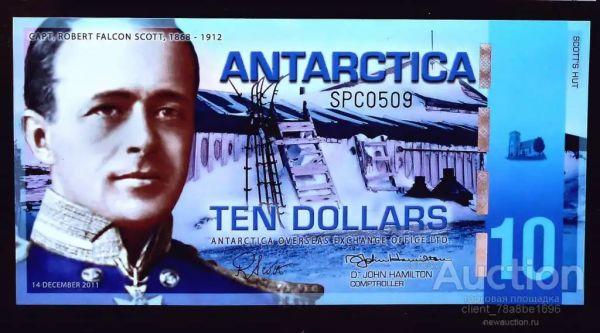 Антарктический доллар - уникальные деньги, которые можно дорого продать