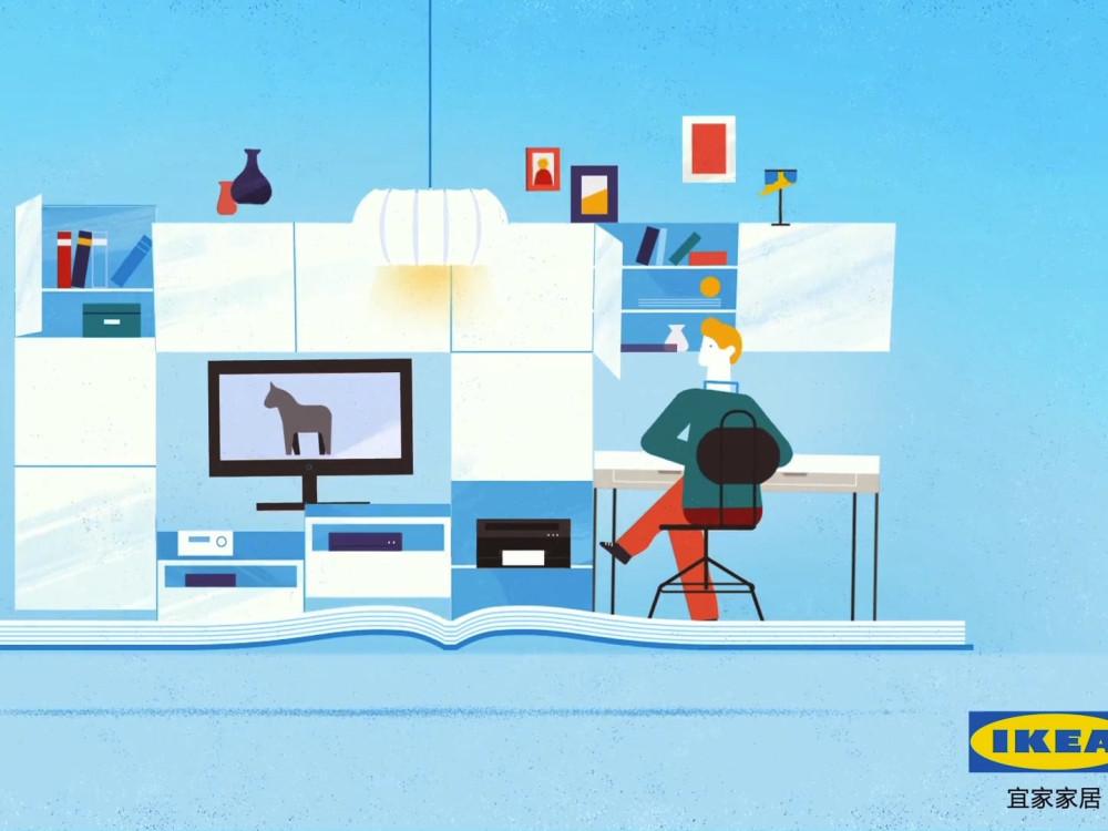 Ikea - © Kairos Studio