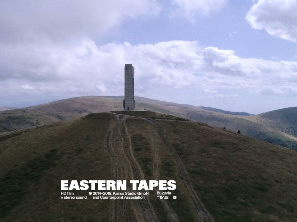 Eastern Tapes - © Kairos Studio