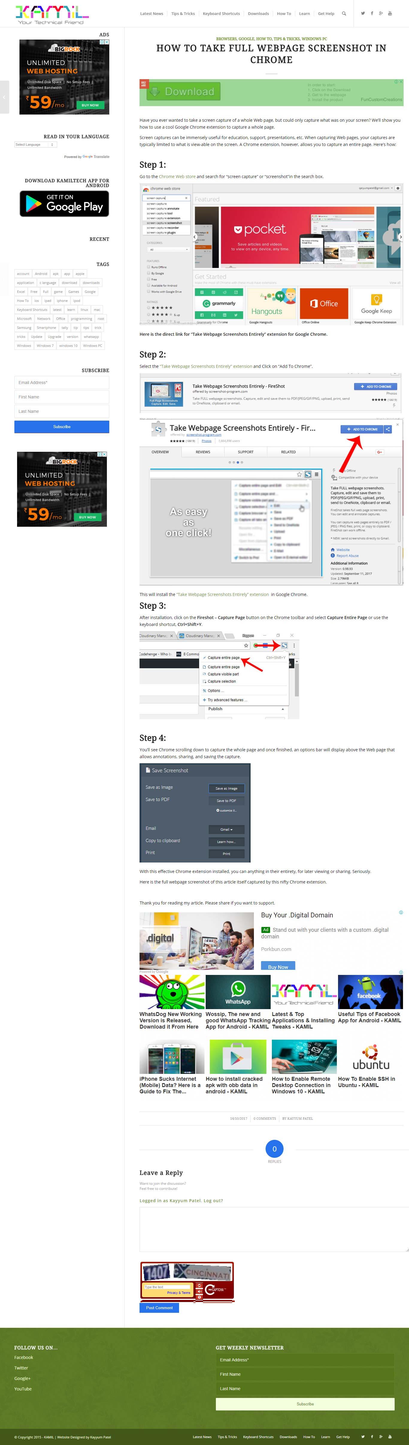kamiltech.com - Screenshot of this article
