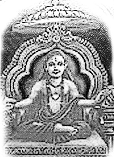 Shree Vyasarayaru