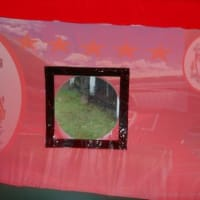 16ft X 16ft Liverpool Inflatable Dome
