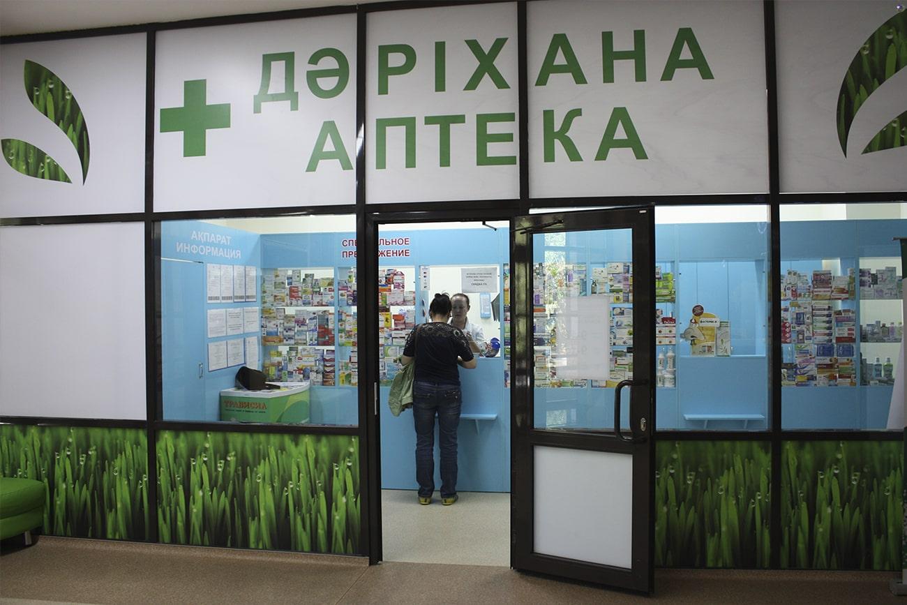 Аптека SANAD