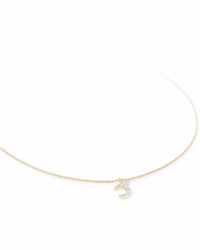 Diamond Letter J Pendant Necklace in 14K Yellow Gold