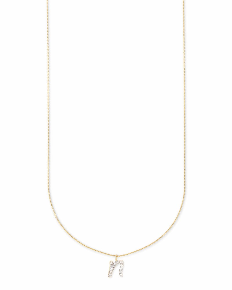 Diamond Letter N Pendant Necklace in 14K Yellow Gold
