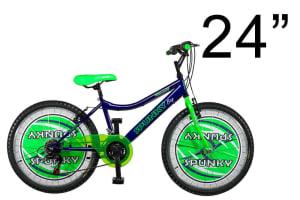 gyermek24 | Koliken - Kerékpár Centrum - Bácsalmás - kerekpar.cf