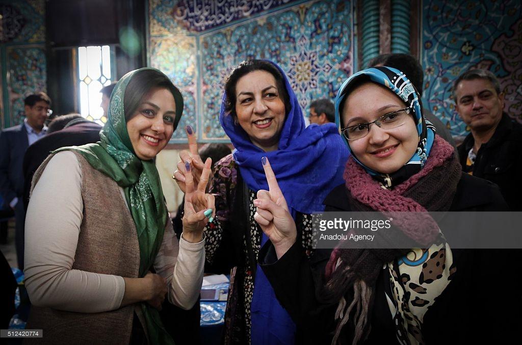 انتخابات مجلس شورای اسلامی و مجلس خبرگان ۱۳۹۴