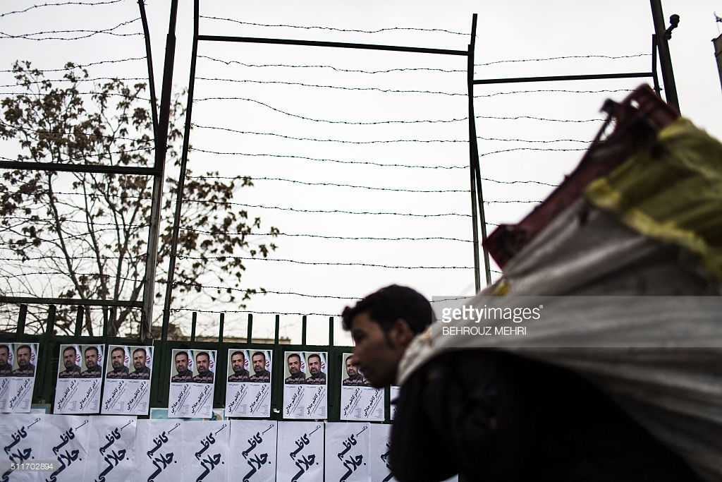 دهمین انتخابات مجلس شورای اسلامی ایران