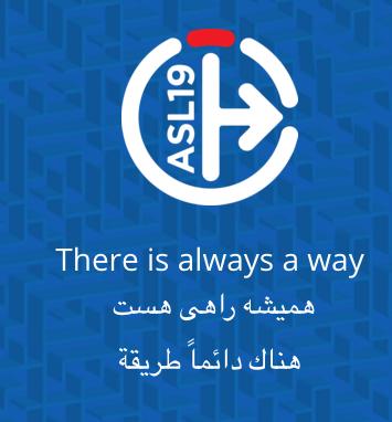 برنامه کارگزاران سایبری ایران