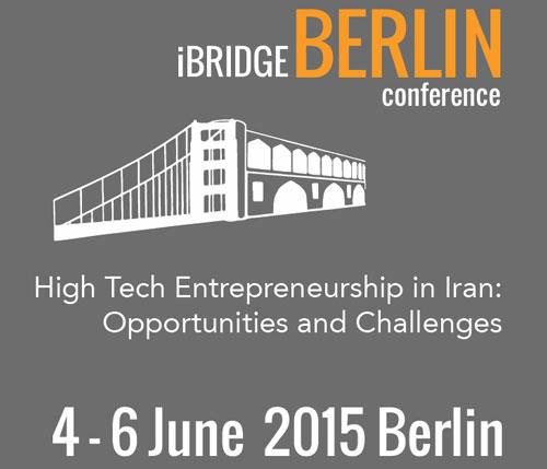 کنفرانس iBridge برلین