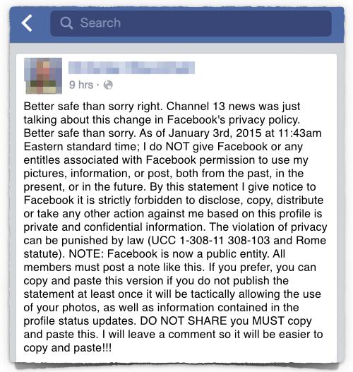 تصویری از پیام جعلی منتشر شده در فیسبوک