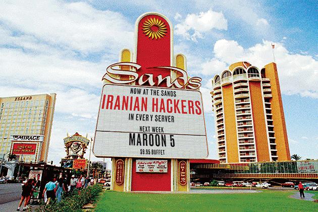 هکرهای ایرانی در سرورهای شرکت Sands