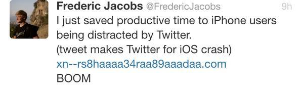 توییتی که باعث کرش اپلیکیشن توییتر میشد