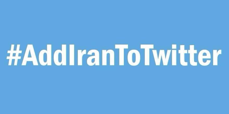 #AddIranToTwitter