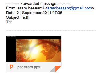 نمونهای از یک ایمیل حاوی بدافزار