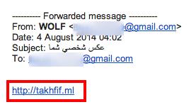 حمله فیشینگ: نمونه ایمیل
