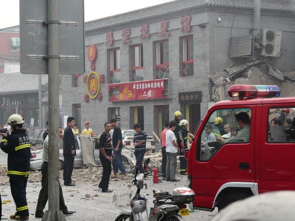 انفجار در رستوران ژینجیانگ