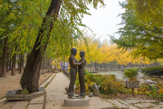 Korea (Musim Panas) Hari 1