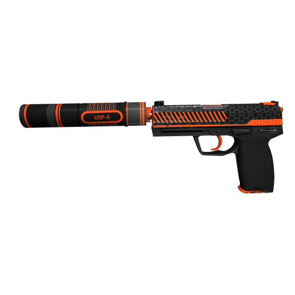 USP-S | Nighthawk (Minimal Wear)
