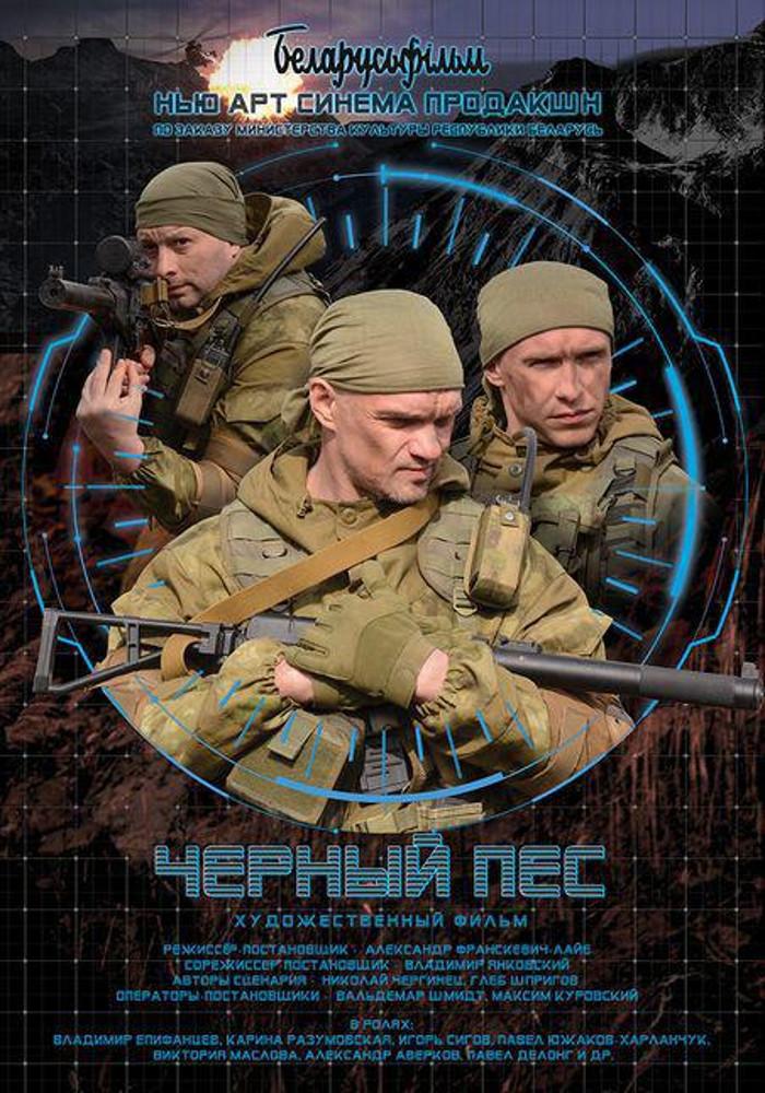 kinoteatr-mir-filmy-s-20-po-26-fevralya-8