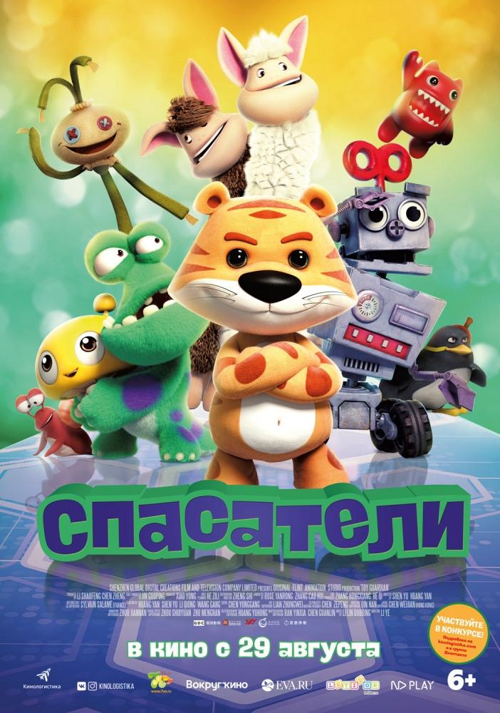 kinoteatr-tovarish-filmy-s-20-po-26-fevralya-6